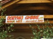 dozynkinw2012_20