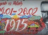 dsc0254